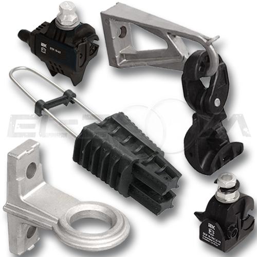 Фурнитура для кабеля СиП