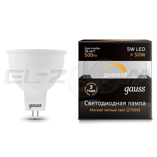 Лампа светодиодная MR-16 Gauss 5Вт 2700K GU5.3 220В диммируемая