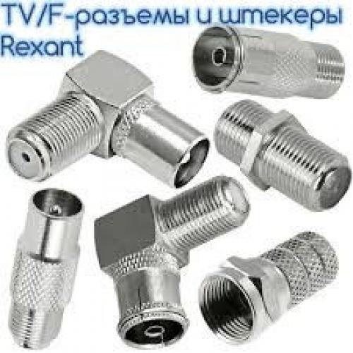 TV/F-разъемы и штекеры Rexant