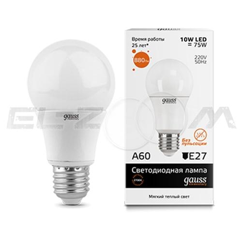 Лампа светодиодная A60 ГРУША Gauss 10Вт 2700K E27 220В матовое стекло