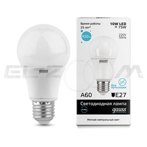Лампа светодиодная A60 ГРУША Gauss 10Вт 4100K E27 220В матовое стекло