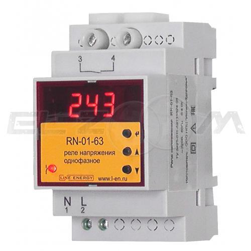 Реле напряжения Line Energy RN-01-63 63А 220В AC