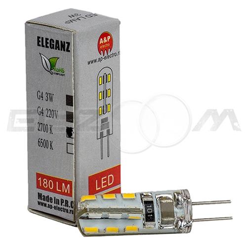 Лампа светодиодная силиконовая G4 Eleganz 3Вт 2700K 220В
