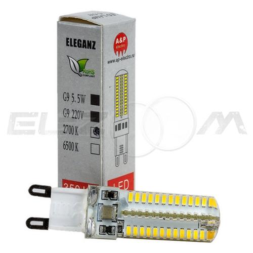 Лампа светодиодная силиконовая G9 Eleganz 5Вт 2700K 220В