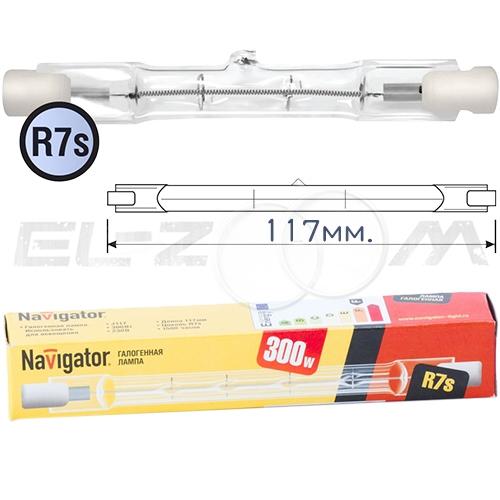 Лампа галогенная прожекторная Navigator NH-J 300Вт R7s 117мм