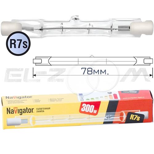 Лампа галогенная прожекторная Navigator NH-J 150Вт R7s 78мм