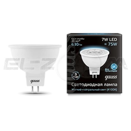Лампа светодиодная MR-16 Gauss 7Вт 4100K GU5.3 220В сапфир