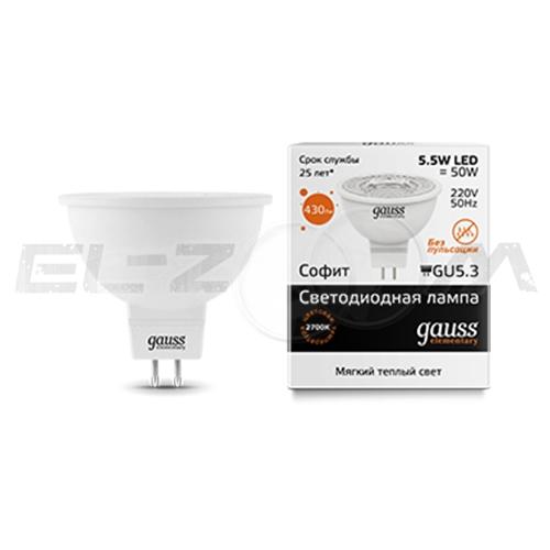 Лампа светодиодная MR-16 Gauss 5.5Вт 2700K GU5.3 220В матовое стекло