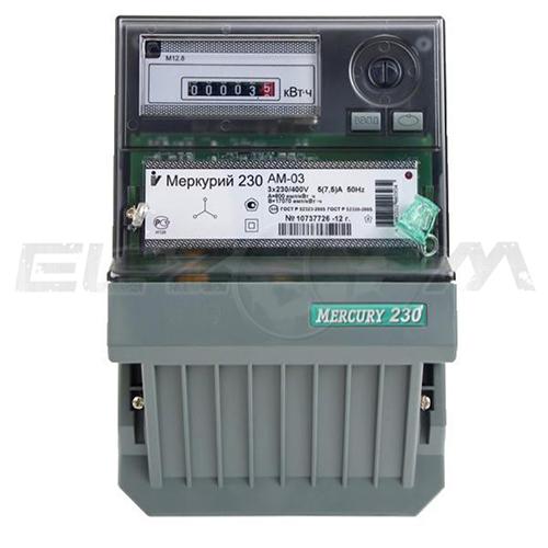 Счетчик однотарифный электрический Меркурий 230АМ-03 400В 5(7,5) с отчетным устройством