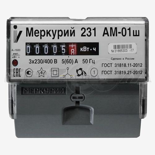 Счетчик однотарифный электрический Меркурий 231АМ-01ш 400В 5(60) с отчетным устройством