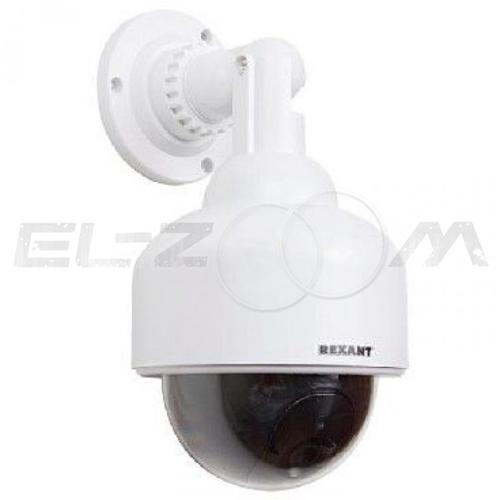 Муляж купольной уличной камеры Rexant 45-0200