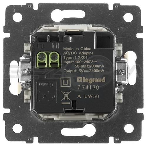 USB розетка (зарядка) 2-я Legrand Valena крем 2,4А 5В
