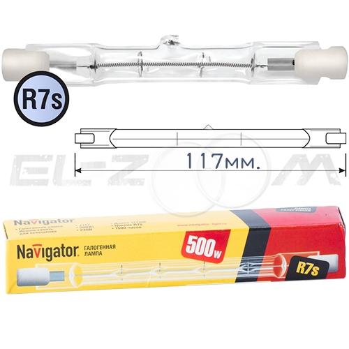 Лампа галогенная прожекторная Navigator NH-J 500Вт R7s 117мм
