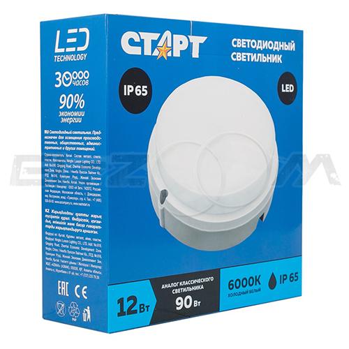 Светильник светодиодный круглый СТАРТ BL 12Вт 160мм 6000K IP65