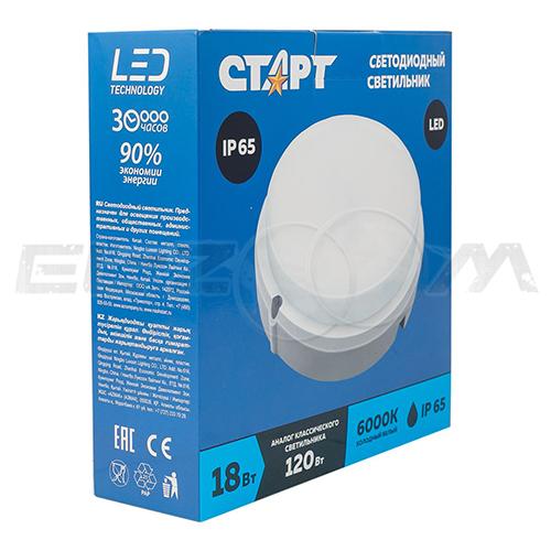 Светильник светодиодный круглый СТАРТ BL 18Вт 175мм 6000K IP65