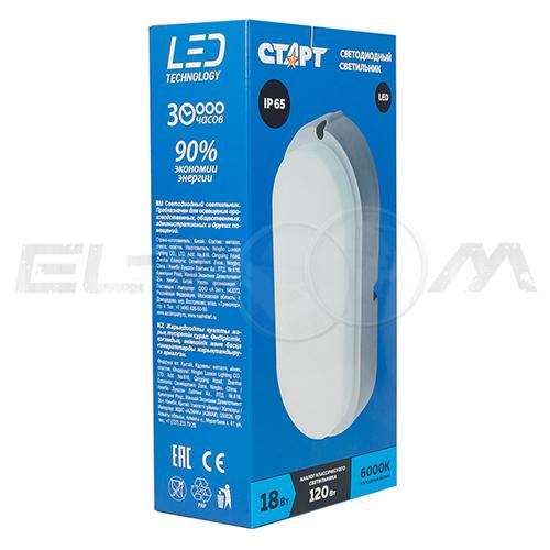 Светильник светодиодный овальный СТАРТ BL 18Вт 202*99мм 6000K IP65