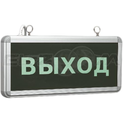 Светильник аварийный аккумуляторный, светодиодный 90мин NI-CD AC/DC ASD СДБО-215