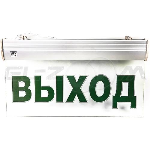 Светильник аварийный аккумуляторный, светодиодный 90мин NI-CD AC/DC ASD СДСО-089