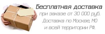 Информация о доставке заказов