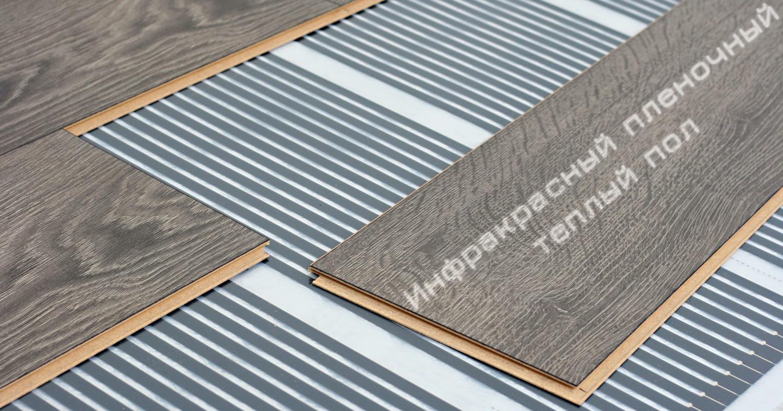 entretien plancher chauffant kit lyon jouy en josas 78350 prix plancher chauffant a eau 100m2. Black Bedroom Furniture Sets. Home Design Ideas